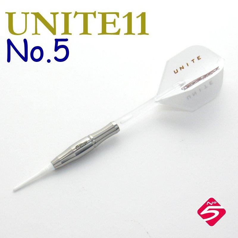 UNITE11 No.5 ユナイト11 [DMC UNITE]