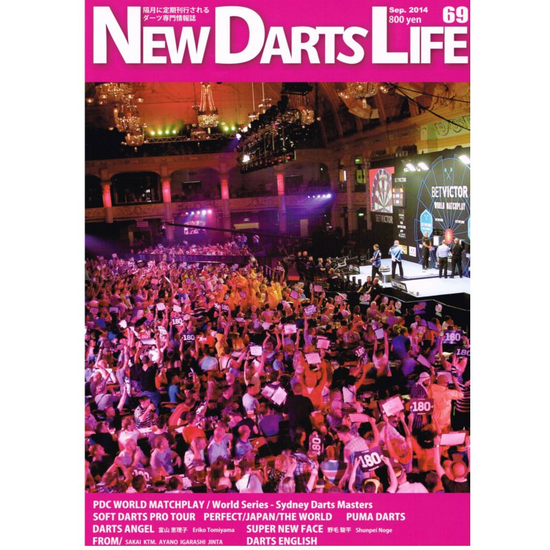 New Darts Life No.69