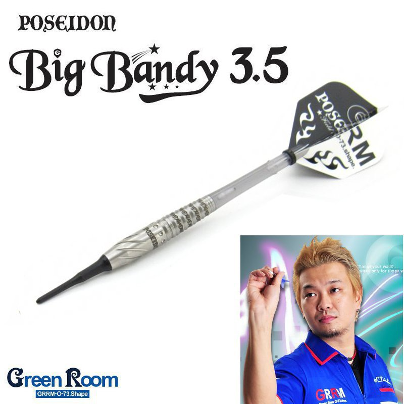 Big Bandy3.5 鈴木猛大 ビッグ・バンディ3.5 [Green Room]