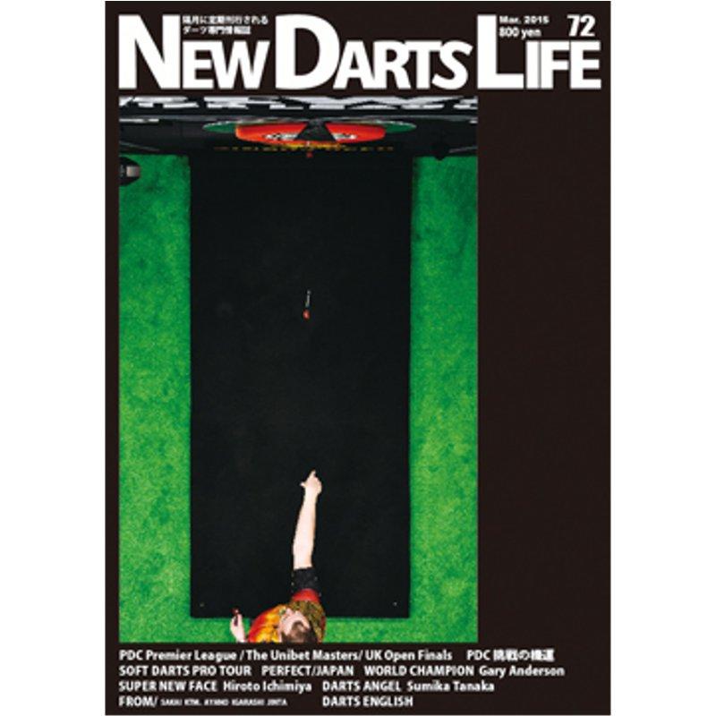 New Darts Life No.72