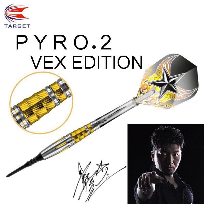 PYRO.2 VEX EDITION パイロ.2 星野光正モデル [TARGET]