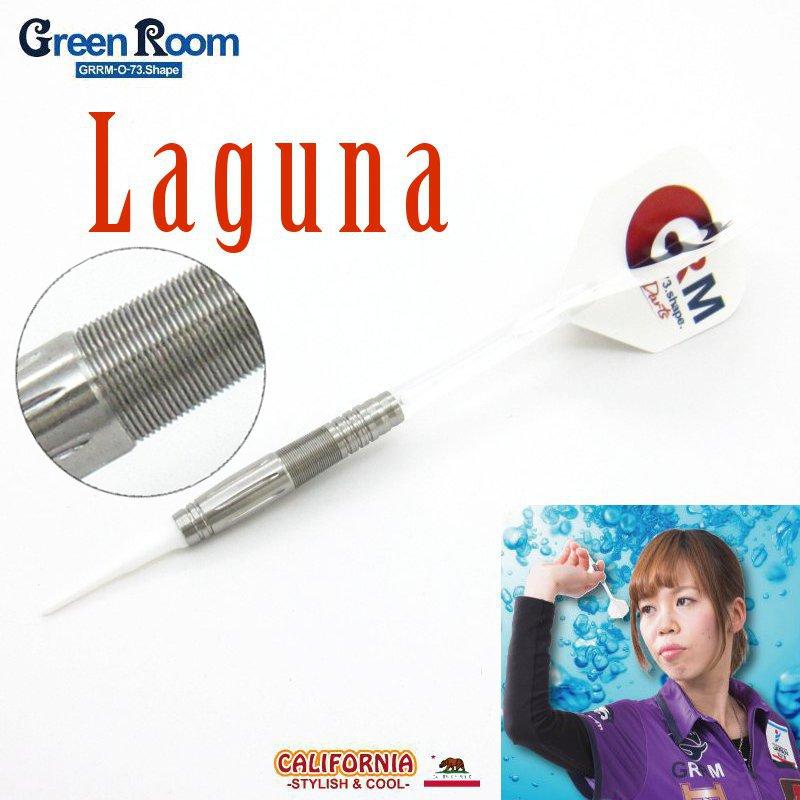 Laguna ラグーナ 坂巻恵理モデル [Green Room]