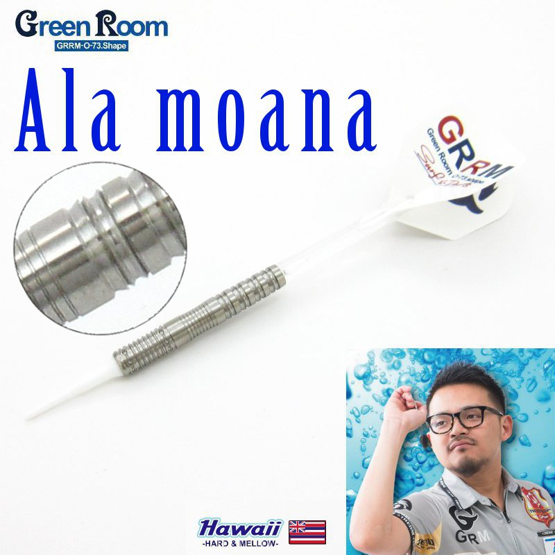Ala Moana アラモアナ 浅倉聖也モデル [Green Room]