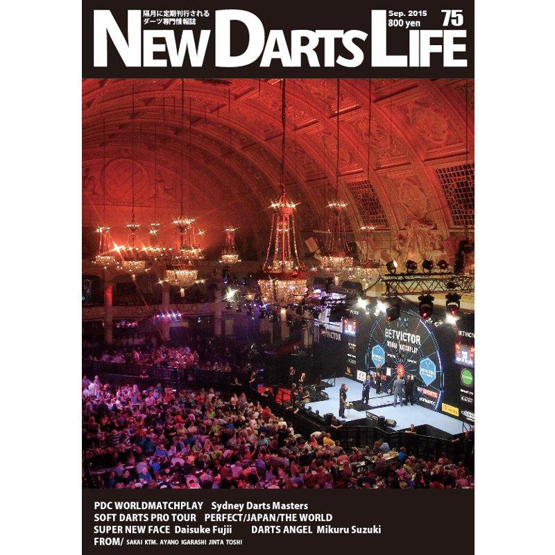 New Darts Life No.75