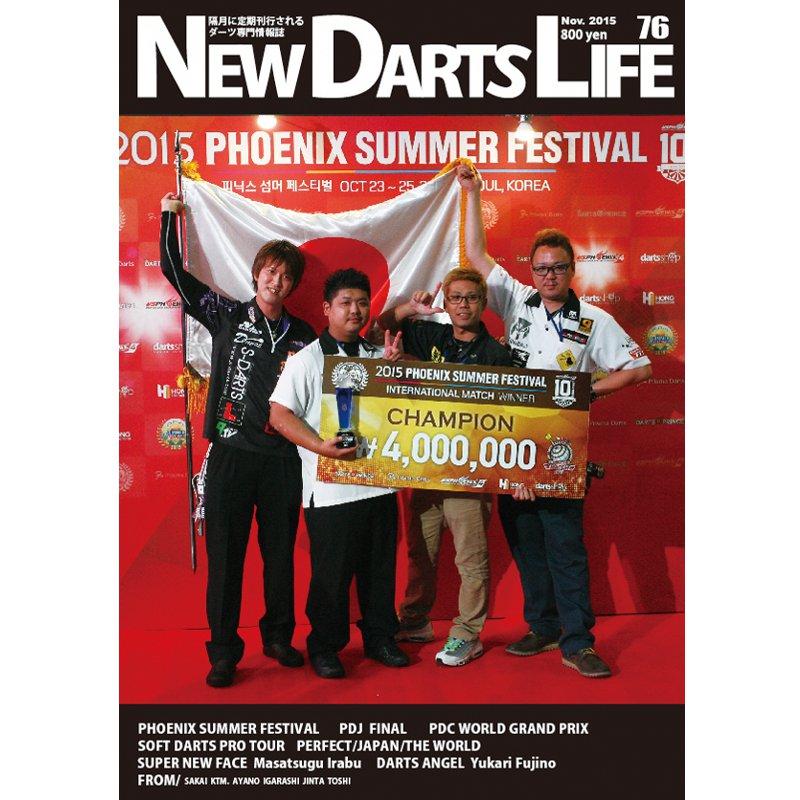 New Darts Life No.76
