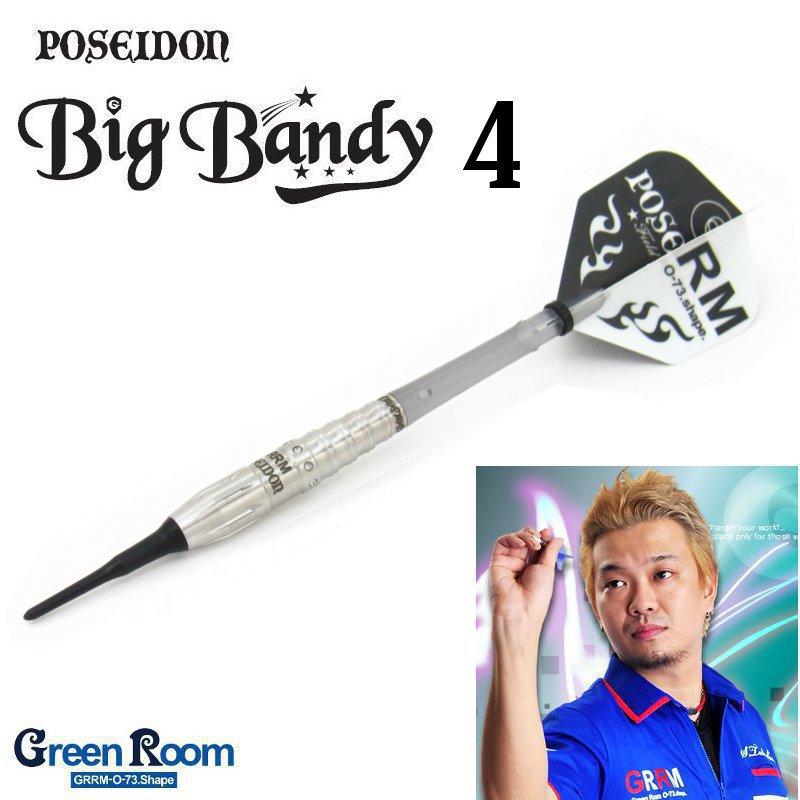 Big Bandy4 鈴木猛大 ビッグ・バンディ4 [Green Room]