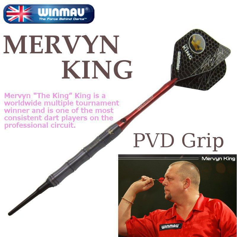 MERVYN KING PVD Grip マーヴィン・キング  [WINMAU]