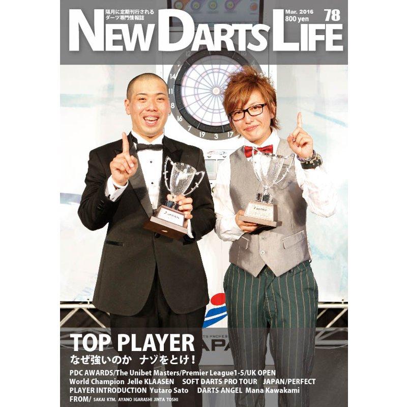New Darts Life No.78