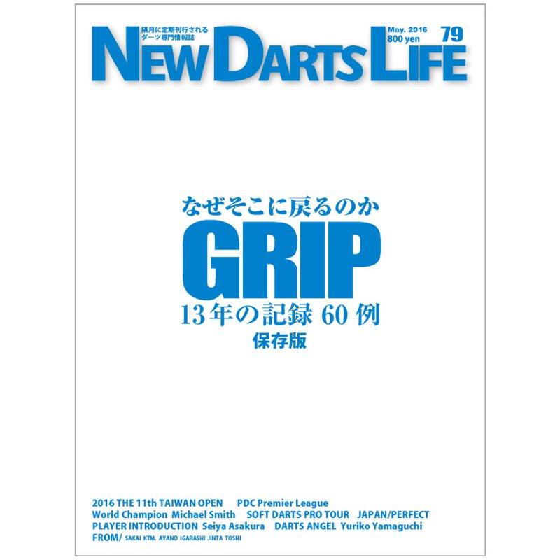 New Darts Life No.79