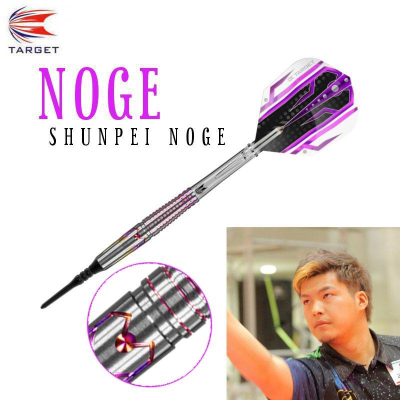 Shunpei-NOGE 2BA 野毛駿平モデル [TARGET]