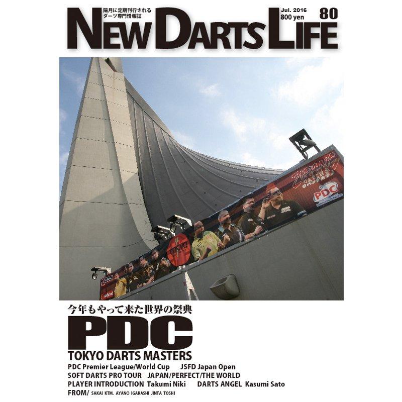 New Darts Life No.80