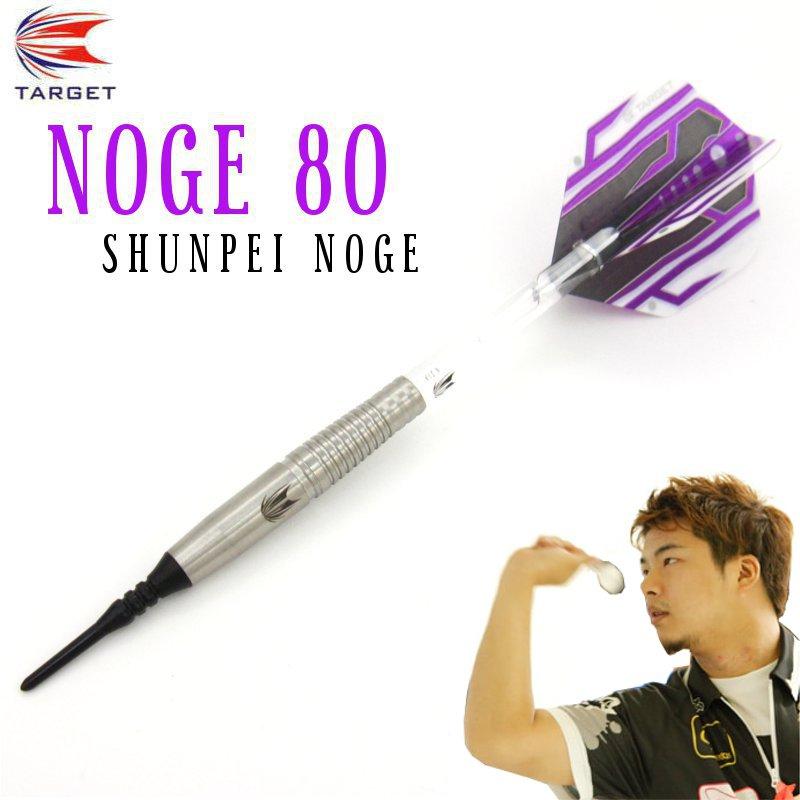 Shunpei-NOGE 80 野毛駿平モデル [TARGET]