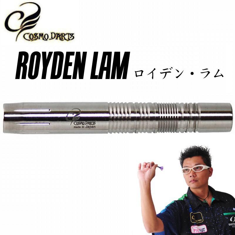 ROYDEN LAM ロイデン・ラム [COSMO DARTS]