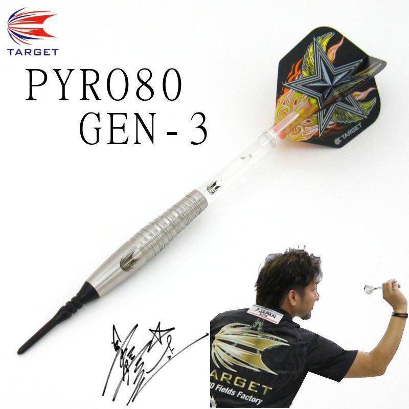 PYRO80 GEN-3 星野光正モデル [TARGET]