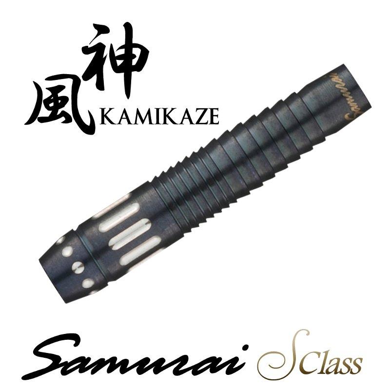 Samurai KAMIKAZE サムライ 神風 [Samurai S Class]