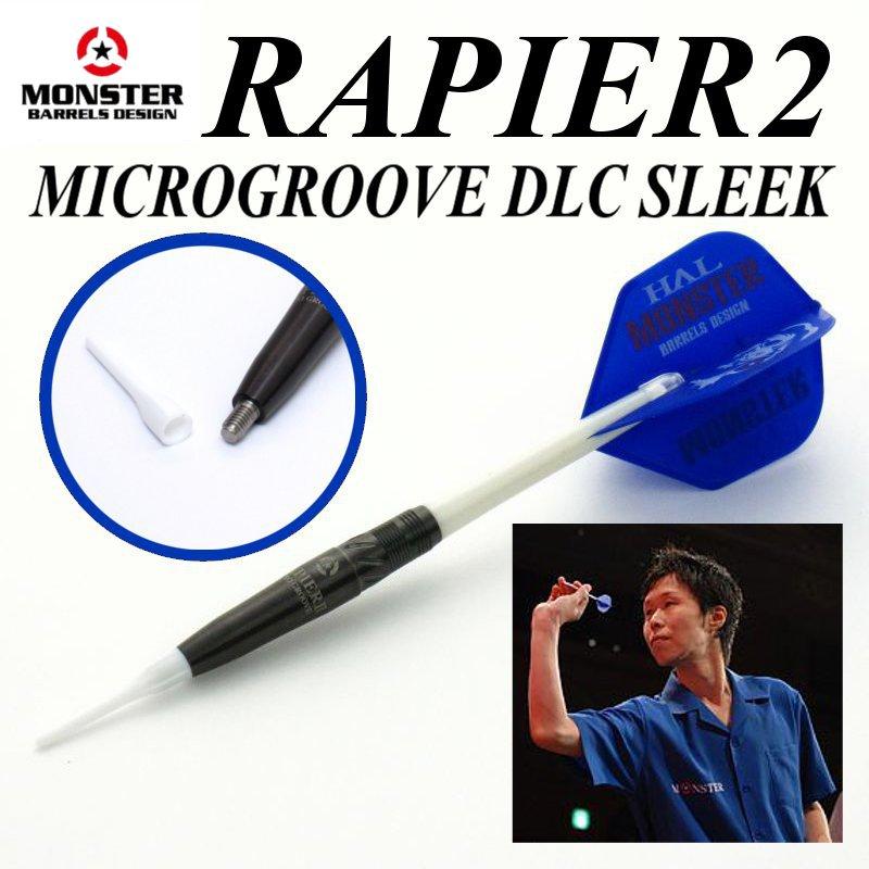 RAPIER2 MICRO GROOVE DLC SLEEK レイピア2・マイクログルーヴ [MONSTER]