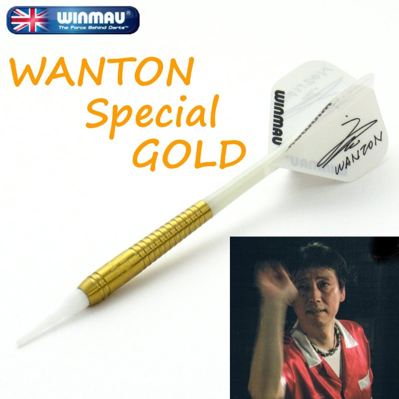 WANTON Special GOLD [渡部紘士 ワンタン]