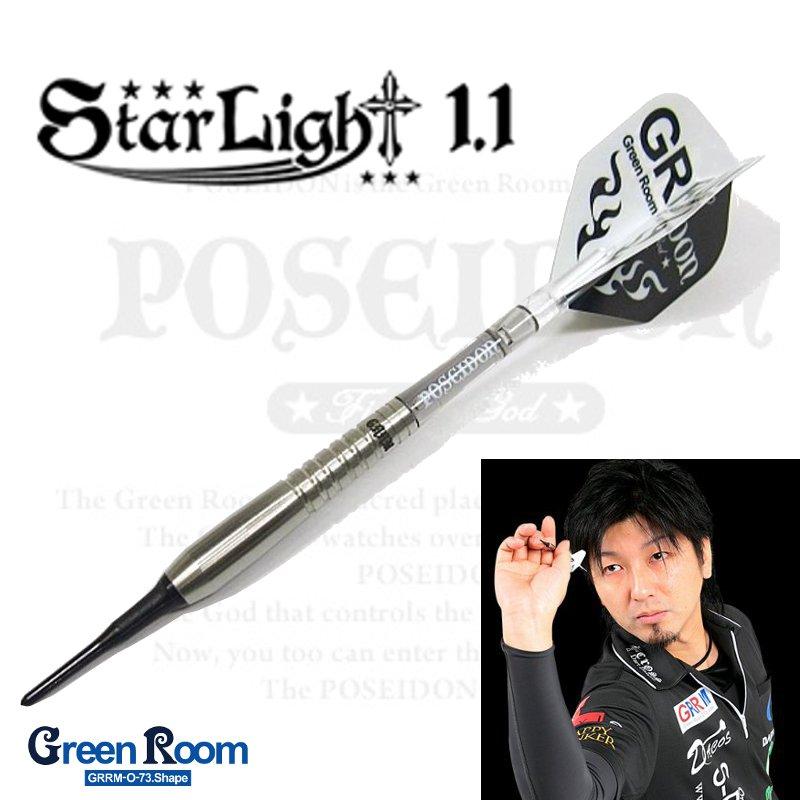 Star Light 1.1 スターライト 1.1 [Green Room]