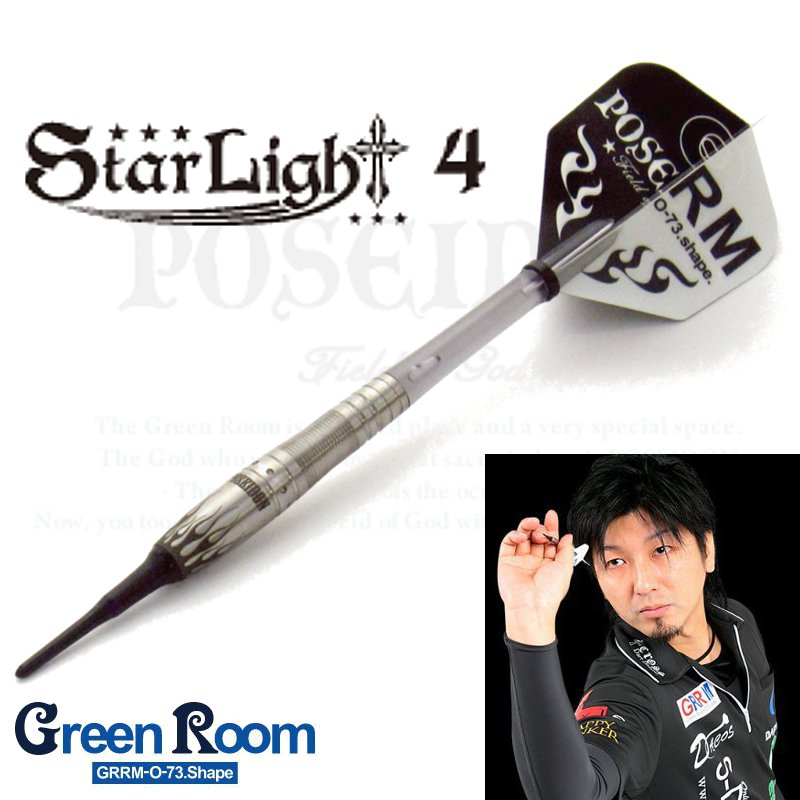Star Light 4 スターライト 4 [Green Room]