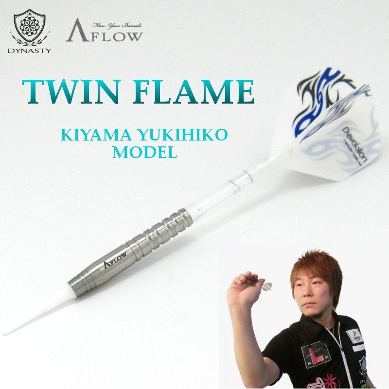 TWIN FLAME KIYAMA MODEL 木山幸彦モデル [DYNASTY]