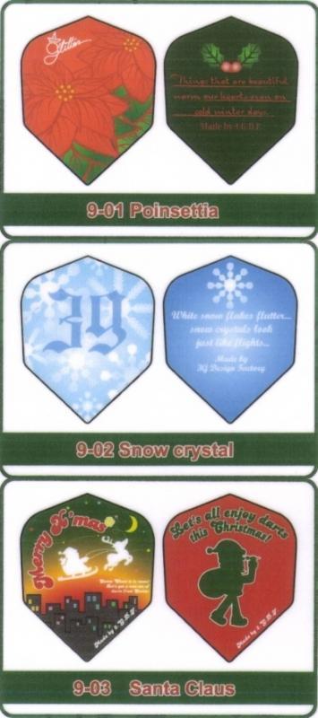 [3G design factory] PART-9 2007-12