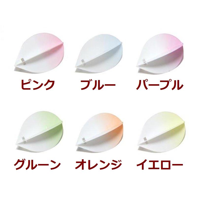 染めFlight-L 染めフライトL・ティアドロップ