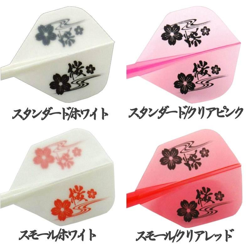 CONDOR Flight コンドル フライト 桜