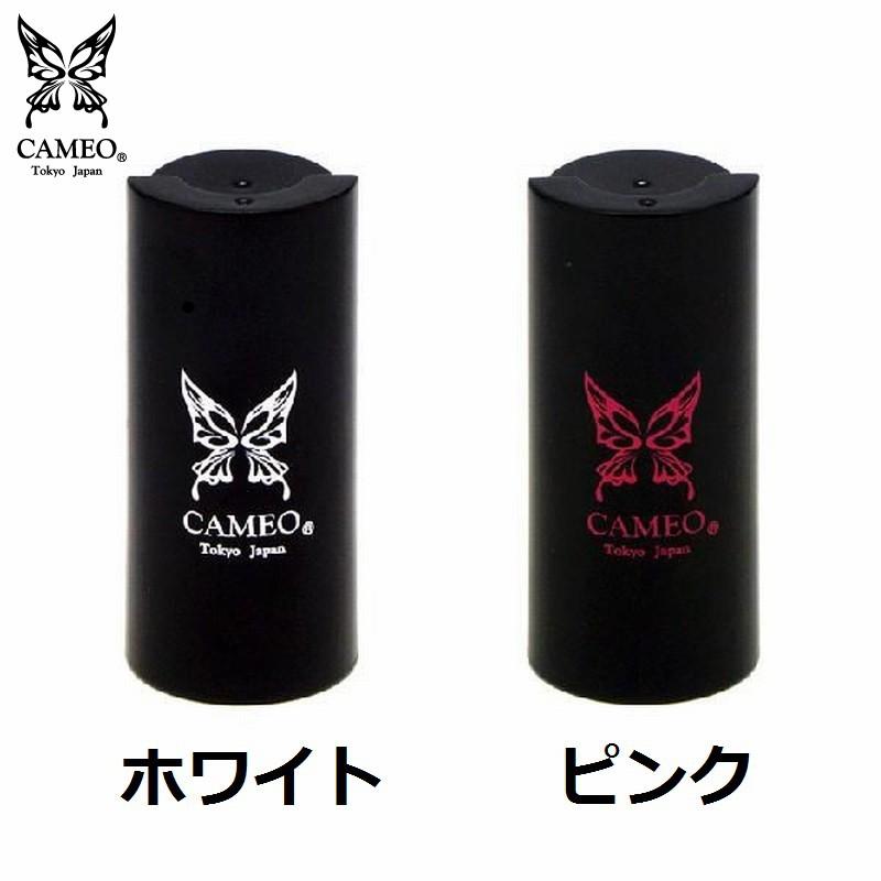 CAMEO オリジナル コインシリンダー