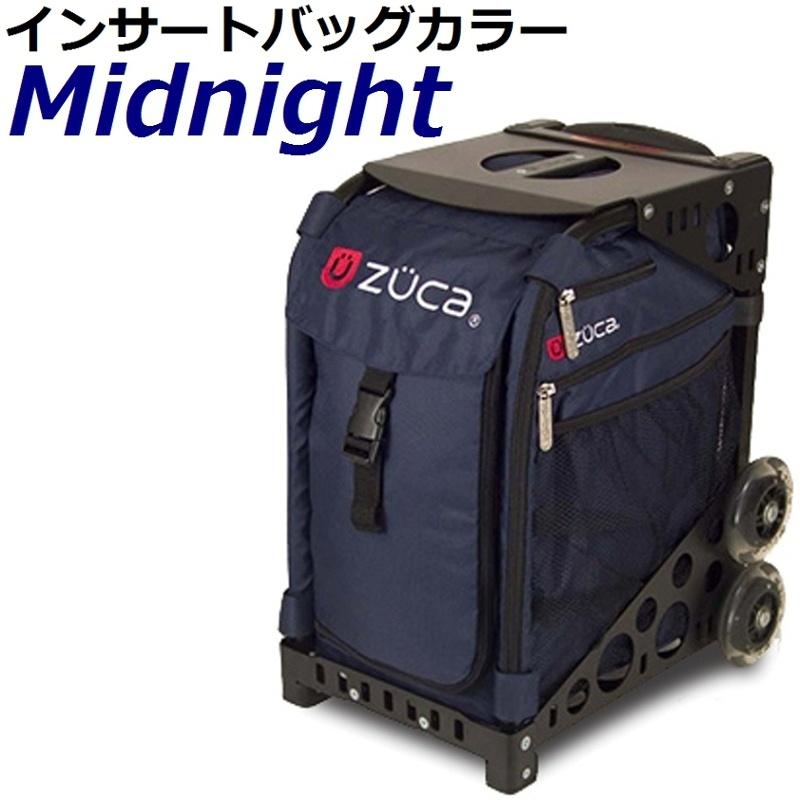 ZUCA SPORT Midnight ズーカ・スポーツ [ZUCA]