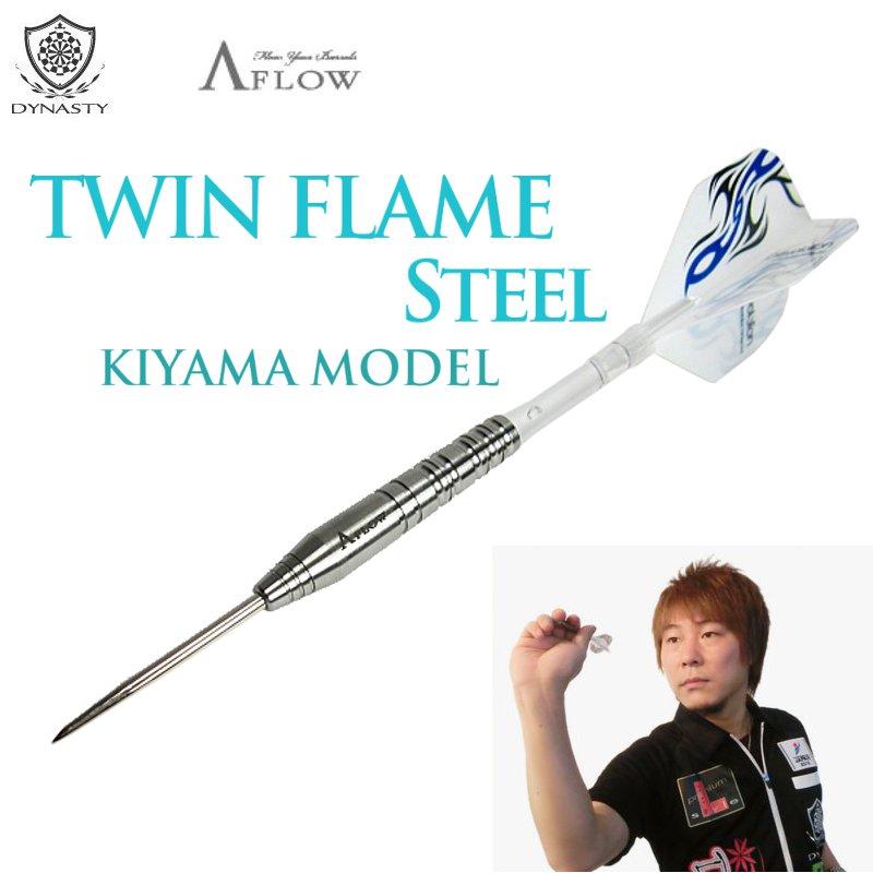TWIN FLAME Steel KIYAMA MODEL 木山幸彦スティールモデル [DYNASTY]