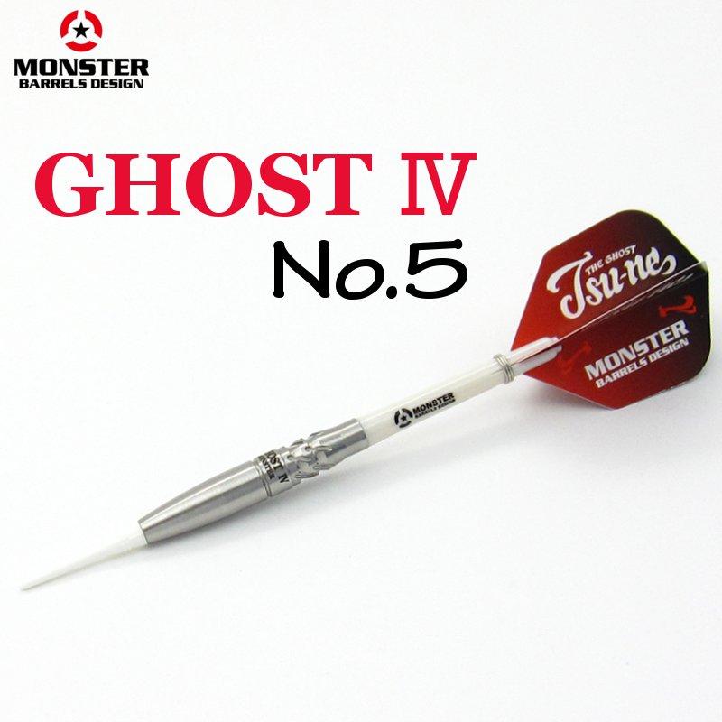 GHOST4 No.5  ゴースト4 [MONSTER]
