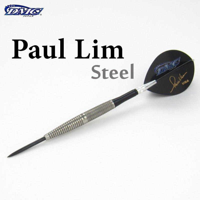 Paul Lim Steel ポール・リム・スティール [DMC]