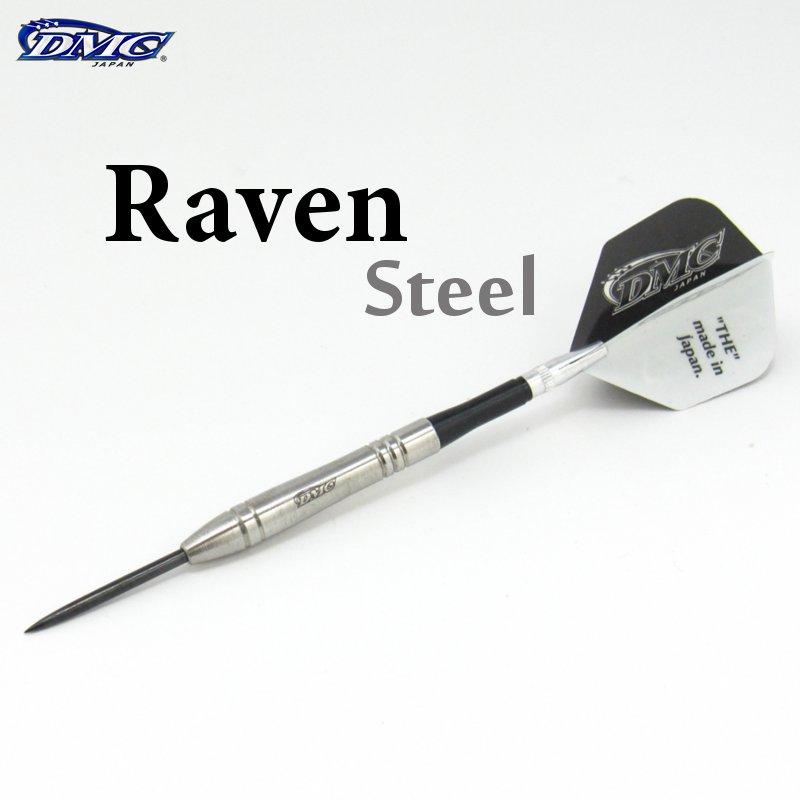 Raven Steel レイヴン・スティール [DMC]
