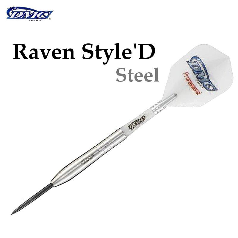 Raven Style'D Steel レイヴン スタイル-D・スティール [DMC]