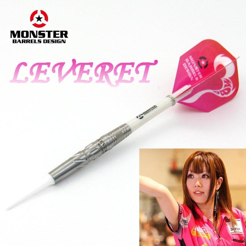 LEVERET 2BA レベレット 佐々木沙綾香モデル [MONSTER]