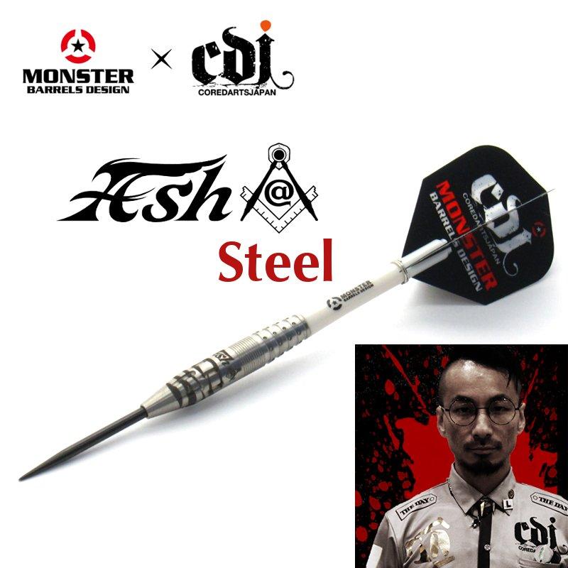 Ash Steel アッシュ [MONSTER×CORE DARTS JAPAN]