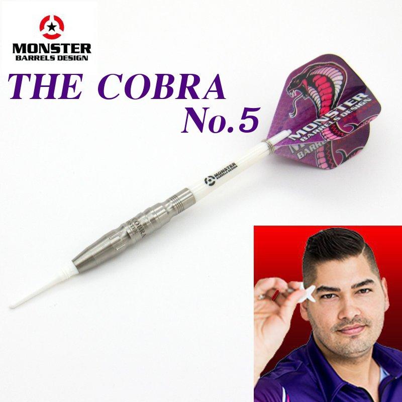 THE COBRA No.5 ザ・コブラ  [MONSTER]