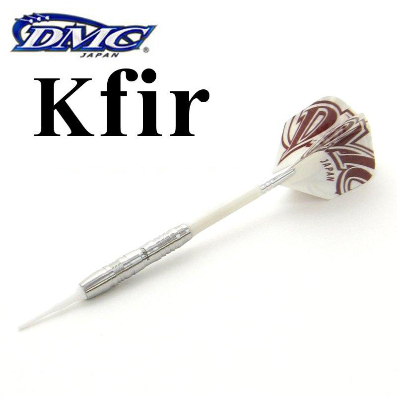 Kfir 2BA クフィール [DMC]