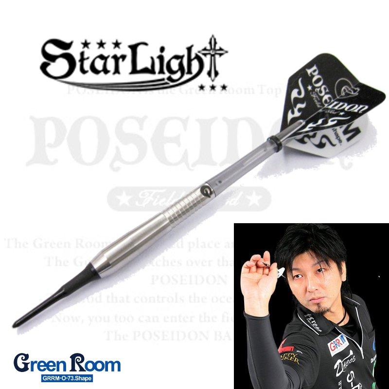 Star Light スターライト [Green Room]