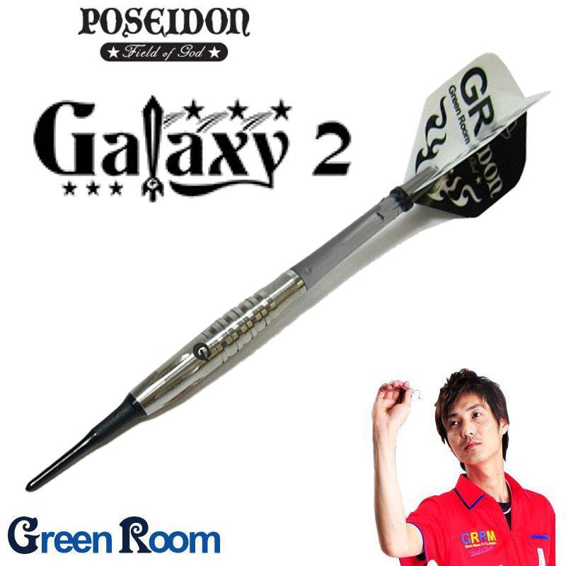 Galaxy 2 ギャラクシー 2 [Green Room]