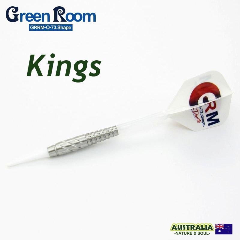 Kings キングス [Green Room]
