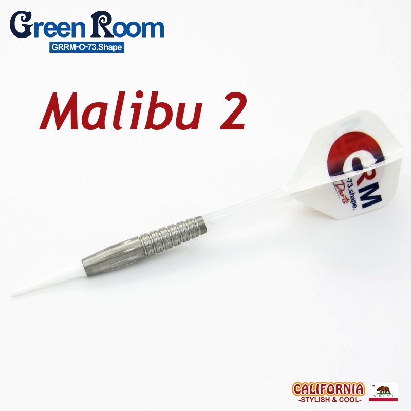 Malibu 2 マリブ2 [Green Room]