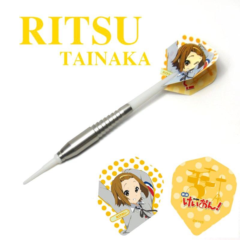けいおん! ダーツセット 田井中律(RITSU)Ver.  [Still Alive]