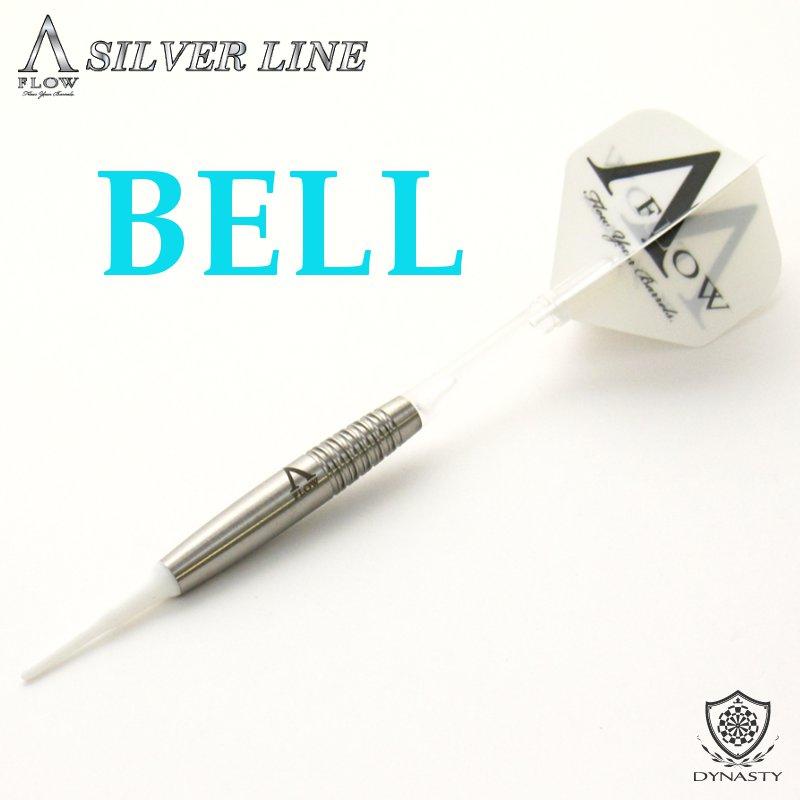 BELL ベル [DYNASTY]