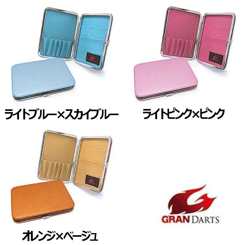 FLAT DARTS CASE フラット ダーツケース-4 [GRAN DARTS]