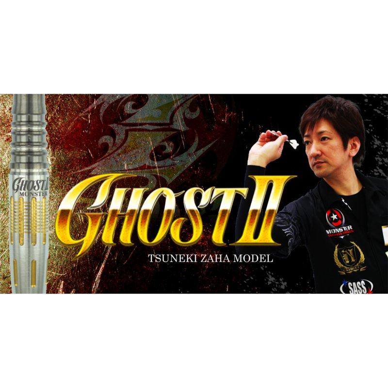 GHOST2 2BA ゴースト2 コーティング [MONSTER]