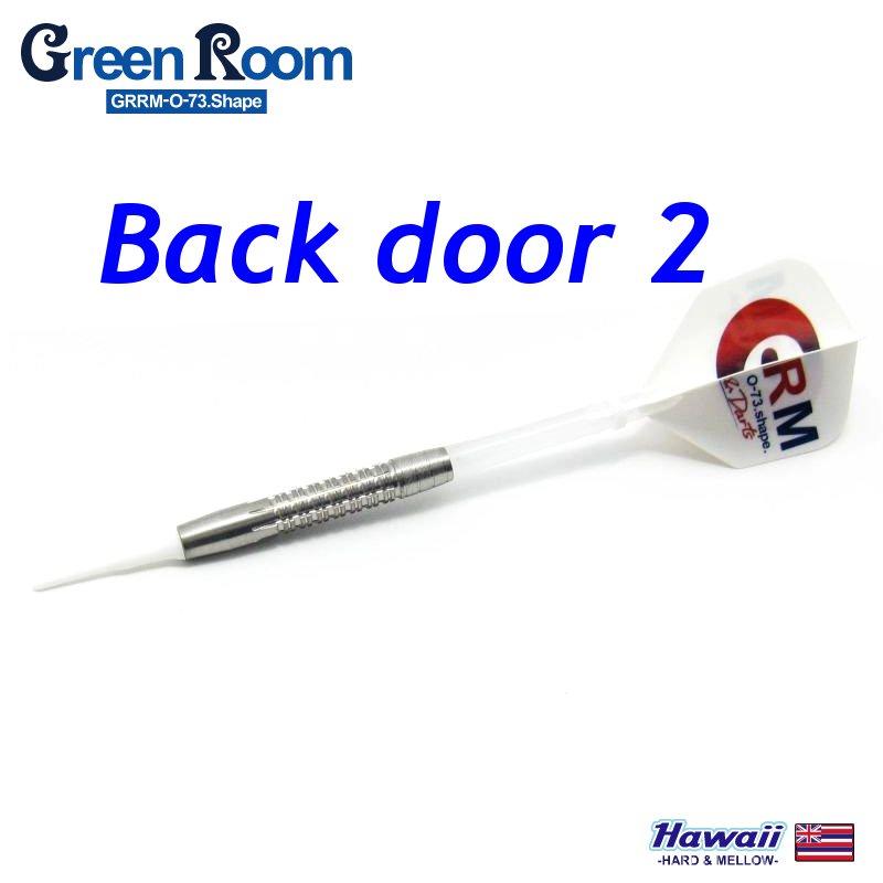 Back door 2 バック・ドア 2 [Green Room]
