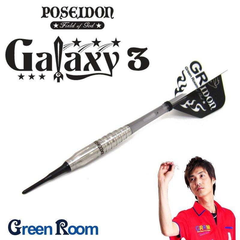 Galaxy 3 ギャラクシー 3 [Green Room]