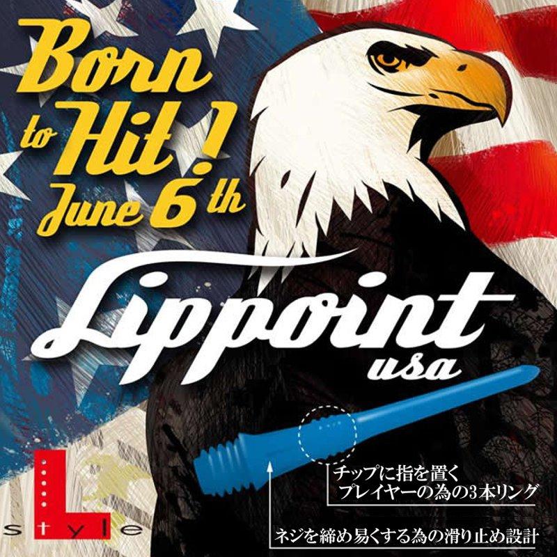 Lippoint USA リップ・ポイント [L-Style]