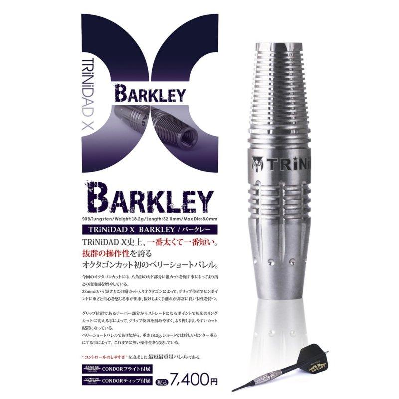 BARKLEY  Xシリーズ バークレー [TRiNiDAD]
